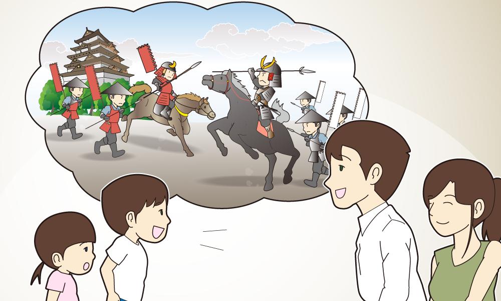 キャラクターイラスト勝亦 聖治ギャラリー